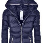 Куртка женская зимняя короткая три цвета синий,голубой,бежевий