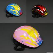 Защитный шлем для роликов, велосипедов, скейтов!