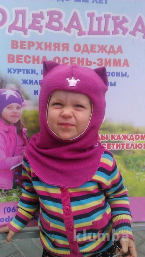 Шапка-шлем зима от тм beezy! фото №1 d9ff7e664ccf0
