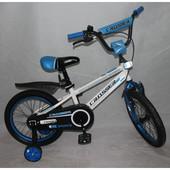 Кроссер Спорт 12,14, 16, 18, 20 дюймов велосипед детский двухколесный Crosser Sports
