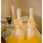 Свадебное шампанское в бело-желтом цвете. Оформление бутылок шампанского на свадьбу.
