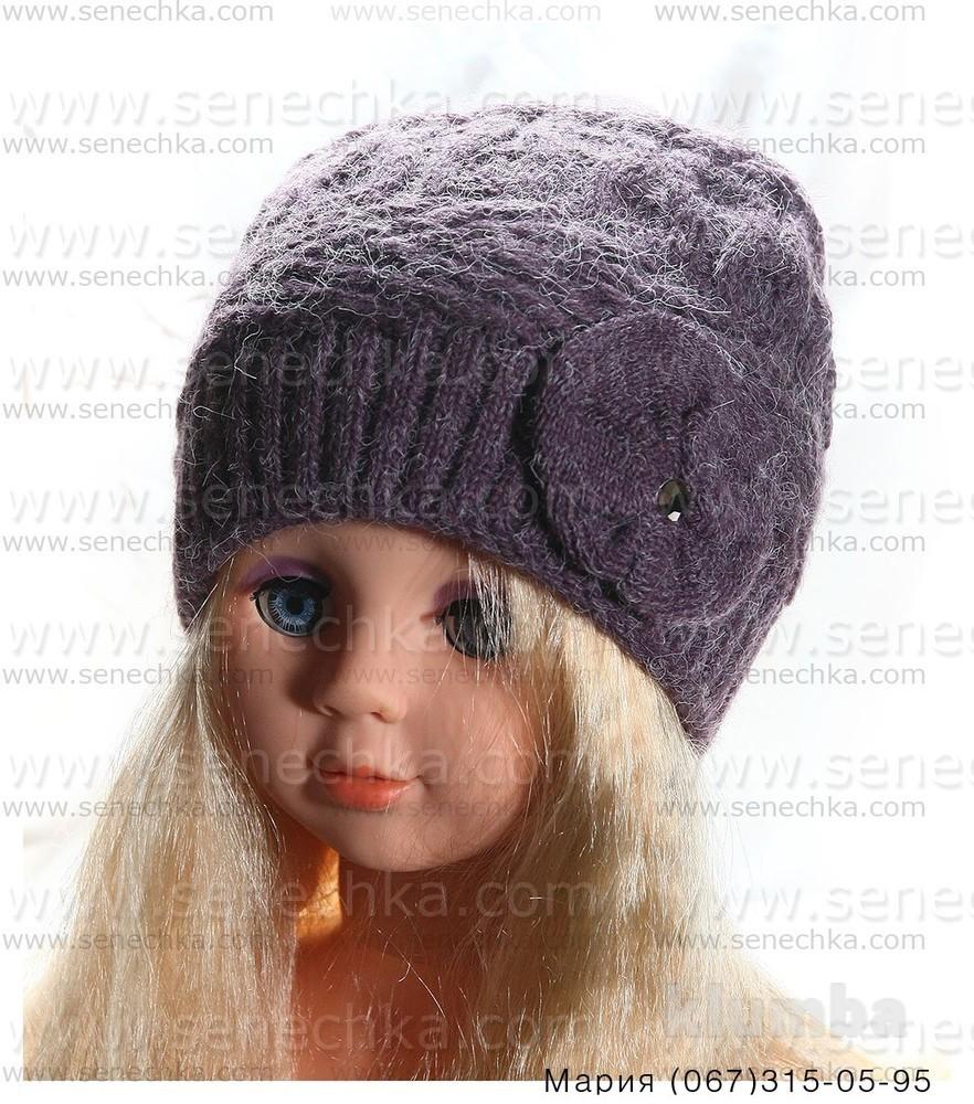 Шапка зимняя подростковая, женская. очень теплая! двойная вязка! фото №1