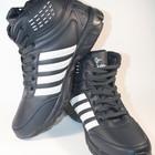 Кроссовки мужские Adidas, Адидас ЗИМА , спорт обувь