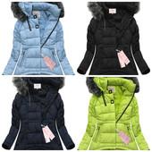 Женская зимняя ассиметричная куртка