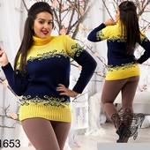 Женский теплый вязаный свитер 48/52р.11653