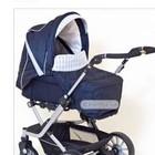 Детская коляска Тефтония мистерал с,Teutonia Mistral S (2 в 1)