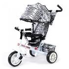 Супер новинка! Велосипед трехколесный Zoo-Trike 0005 Зебра, Жираф