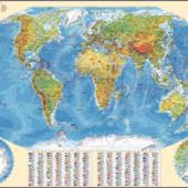 Все виды карт настенных Акция при покупке 4 карт 5 в подарок!