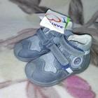 Новые! Ботиночки кроссовки Бартек Bartek  стелька 14 см.