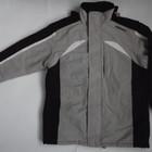 Курточка деми спортивная для мальчика 14 лет (Senders)