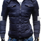 Очень стильная демисезонная стеганная куртка для мужчин
