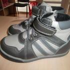 кожаные демисезонные ботинки р. 25-31