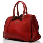 Женская сумка Prada красная. Точная копия оригинала. Интернет магазин VirnaRich.