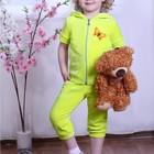 Детский спортивный костюм № 4