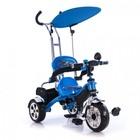 Велосипед трехколесный Bambi М 1687 синий