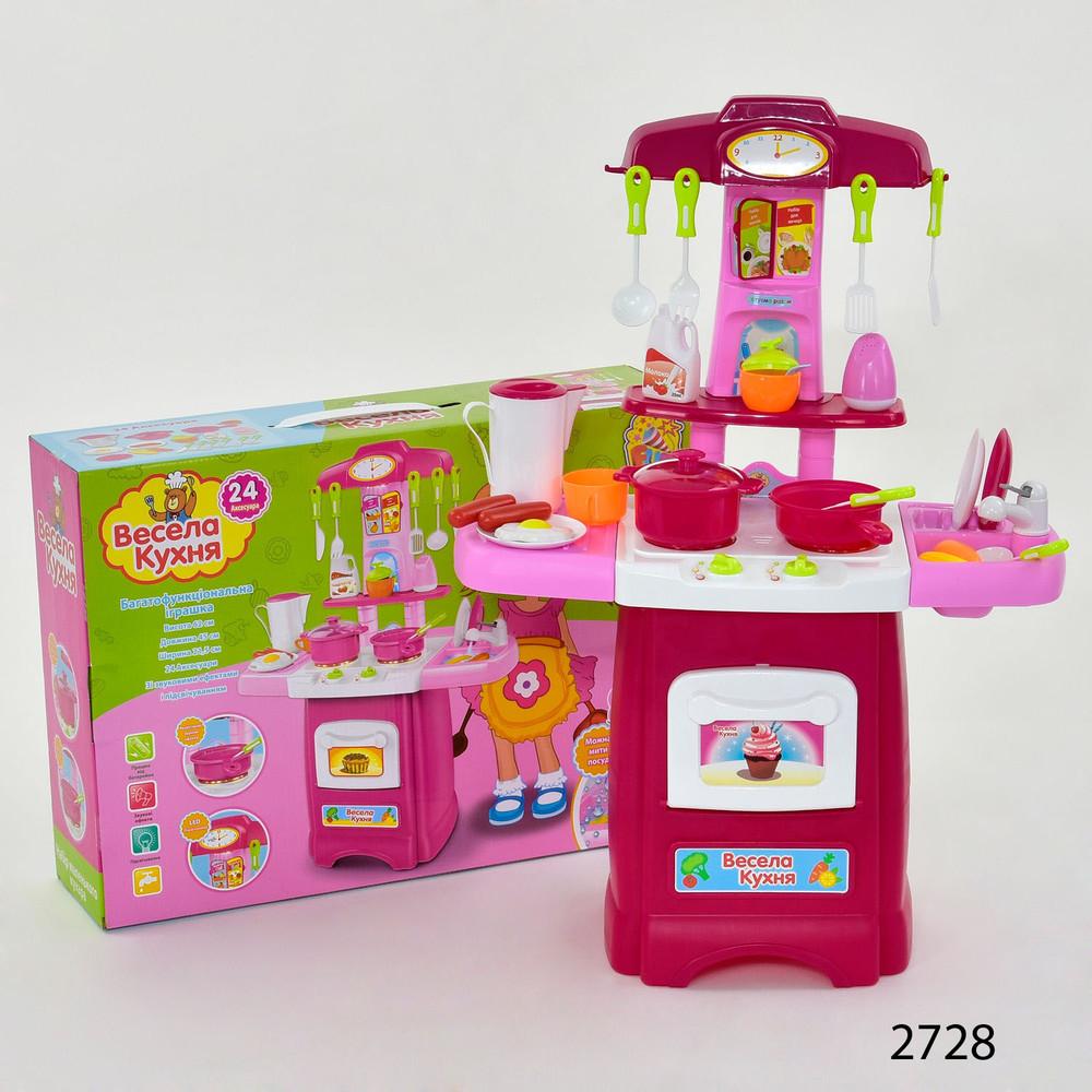 Веселая кухня детская 2728 игровой набор с посудой fun game с водой фото №1