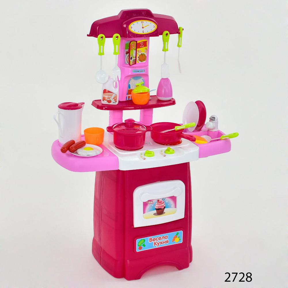 Веселая кухня детская 2728 игровой набор с посудой fun game с водой фото №2