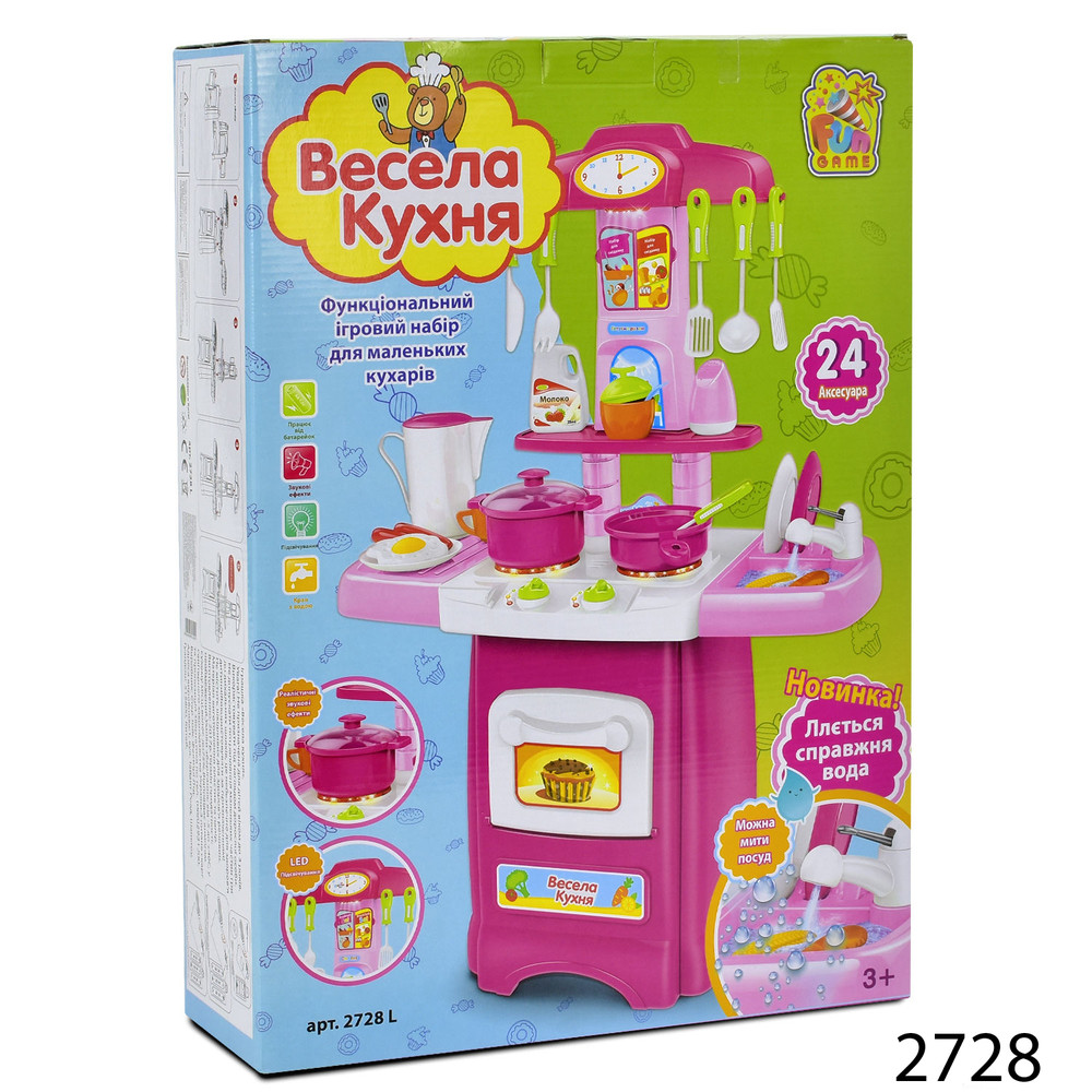 Веселая кухня детская 2728 игровой набор с посудой fun game с водой фото №3