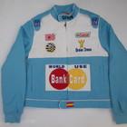 Курточка спортивная деми мужская размер L (Sanprit)