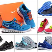 Кроссовки Nike free run 2 Очень много цветов.