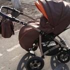 Продам коляску Carera Quipolo 2 в 1 + детская ванночка в подарок