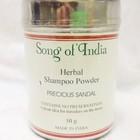 Сухой, травяной шампунь, Песня Индии, Жасмин, Song of India, Herbal, Jasmine Blossom, 50 г.  цена: 1
