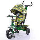 Тилли Трайк Камуфляж T-351-8 детский трехколесный велосипед Tilly