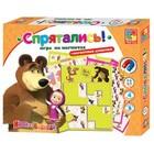 Игры на магнитах Маша и медведь с подарком