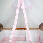 Детский постельный комплект Veres happy bunny pink 7 единиц (розовый). Бесплатная пересылка