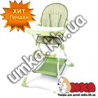 Хит продаж, пластиковый стульчик для кормления Baby Tilly bt hc 0001 Green