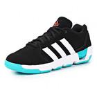 Мужские баскетбольные кроссовки Adidas Daily Double 4 low