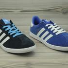 Мужские кроссовки стильные Adidas  адидас