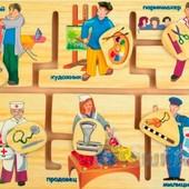 Рамка-вкладыш Лабиринт профессии от Мир деревянных игрушек