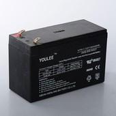 Аккумулятор батарея 12V7AH G55-ml63-battery