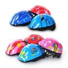 Шлем детский защитный MS 0014