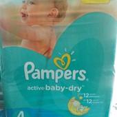 Памперсы подгузники Pampers Active baby giant pack
