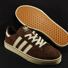 Стильные мужские кроссовки Adidas Skateboarding