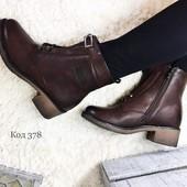 Ботинки женские коричневые Hermes еко-кожа
