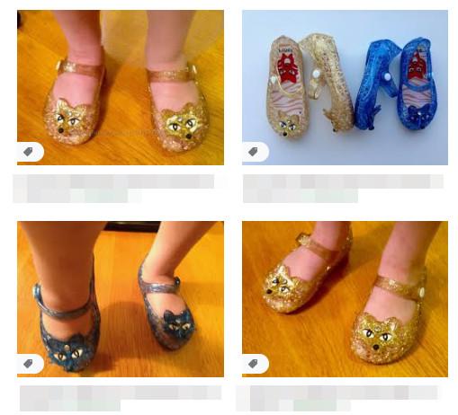 Золотые туфельки силиконовые с мигалками 15,5см-17см фото №1