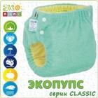 Многоразовый подгузник Экопупс с карманом Classic, с вкладышем , 10-15 кг