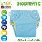 Трусики-подгузники Экопупс классик, без вкладыша ,3-9 кг