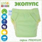 Трусики-подгузники Экопупс Premium, без вкладыша . 3-9 кг