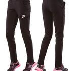 Женские спортивные брюки - №10202 (4 цвета)