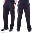 Мужские спортивные брюки больших и маленьких размеров- №50201 (3 цвета)