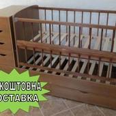 кроватка-трансформер \ Бесплатная Доставка