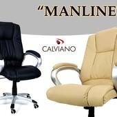 Кресло Офисное Manline! 2 Цвета!
