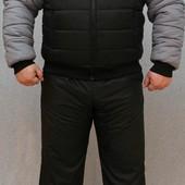 Зимний мужской костюм на синтепоне