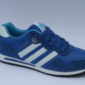 Кроссовки мужские Adidas, адидас. Арт G9101-2