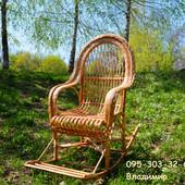 Кресло качалка из ЛОЗЫ, плетеная мебель
