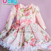 Нарядное платье Арианна разноцветное   код.100-181